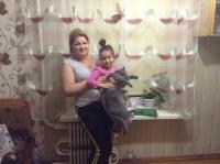 Лыткина Наталья Анатольевна