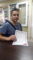 Шевцов Виталий