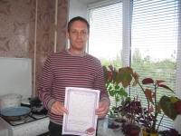 Поляков Сергей Федорович