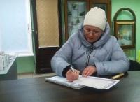 Никитаева
